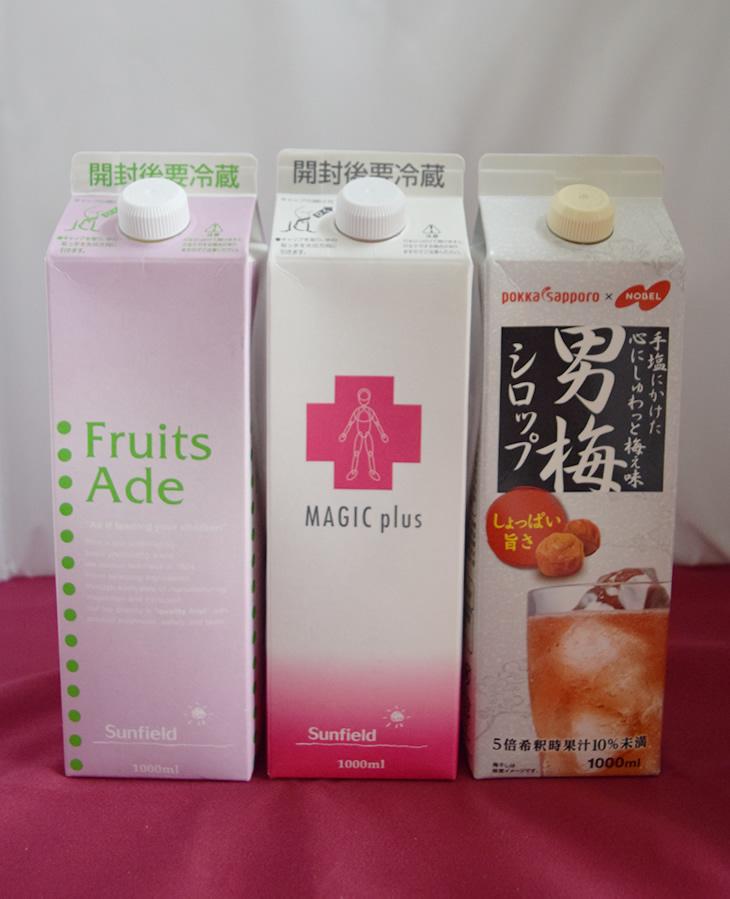 サンフィールド fruits ade,サンフィールド MAGIC plus,男梅シロップ