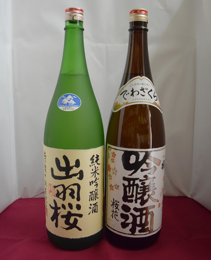 出羽桜 桜花 吟醸酒, 出羽燦々 純米吟醸