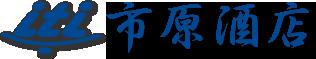 株式会社市原酒店