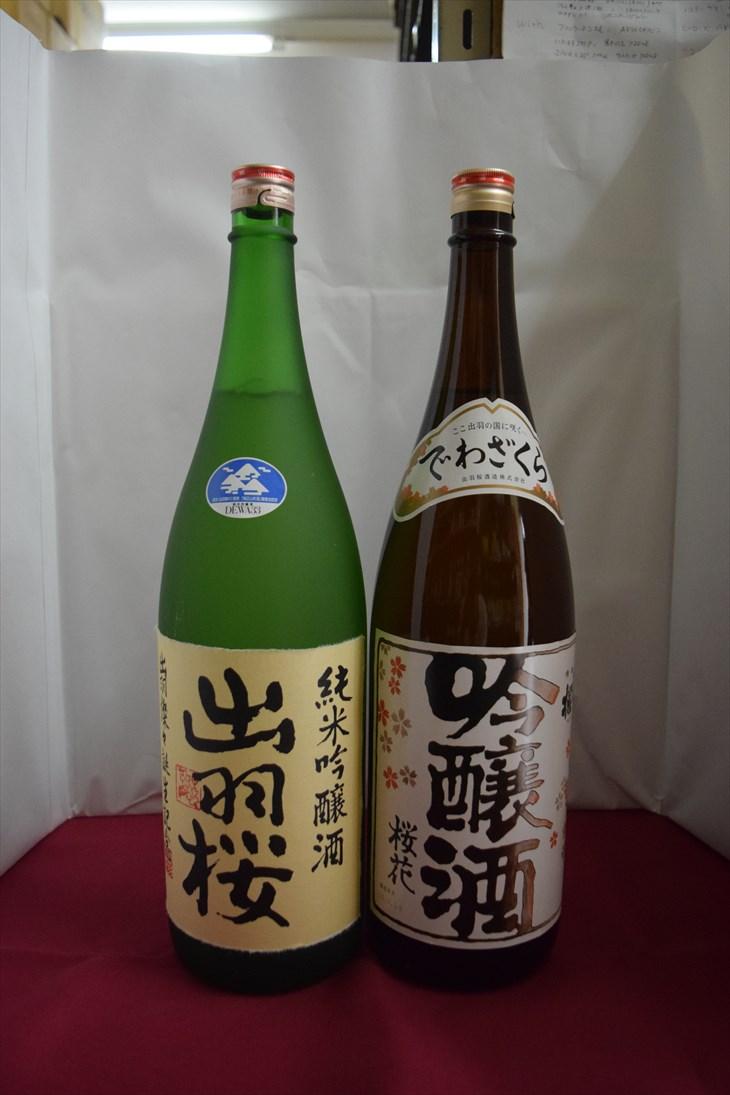 出羽桜 桜花 吟醸酒,純米吟醸 出羽燦々
