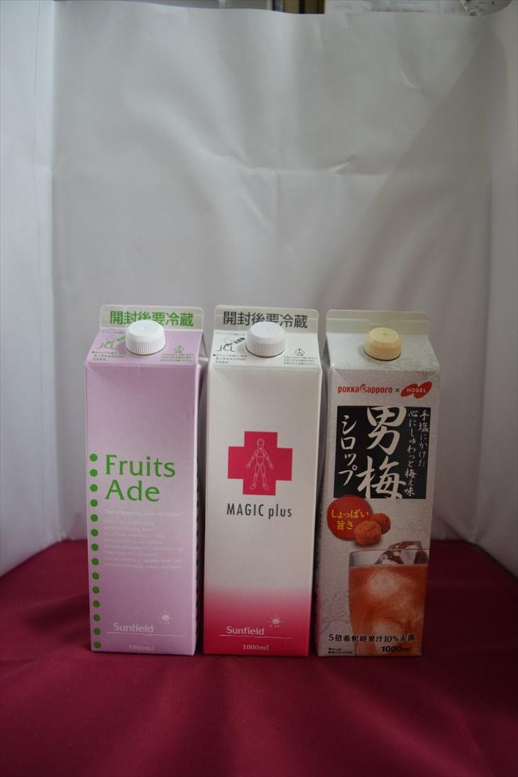 サンフィールド マジックplus,サンフィールド fruits ade,男梅シロップ